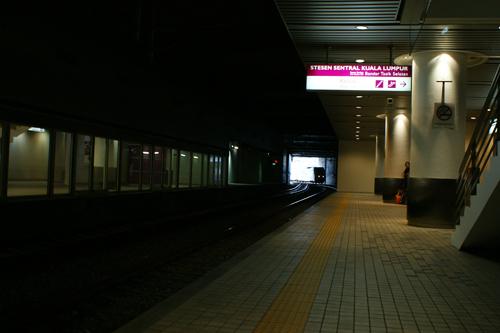 klia lcct train
