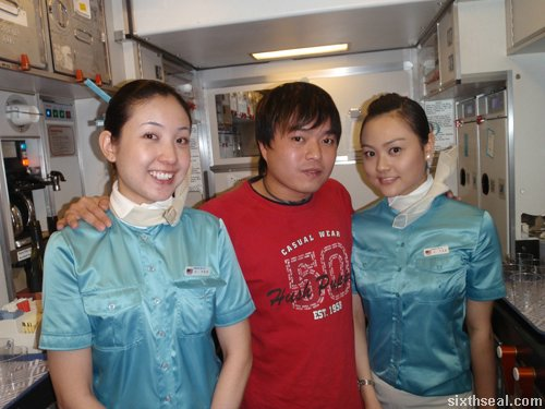 Korean Airlines KAL stewerdess