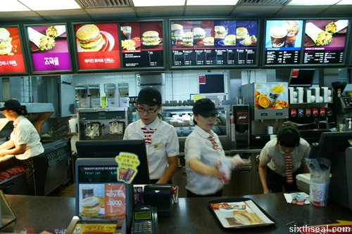 korea mcdonalds