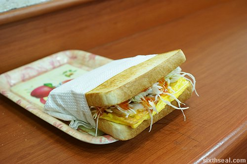 korean toast sandwich