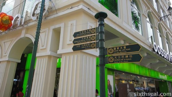 Macau Signboard