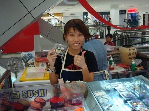 mall sushi good
