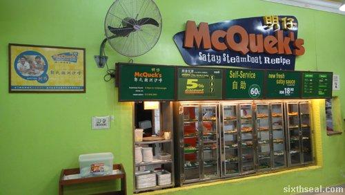 McQueks satay celup fridge