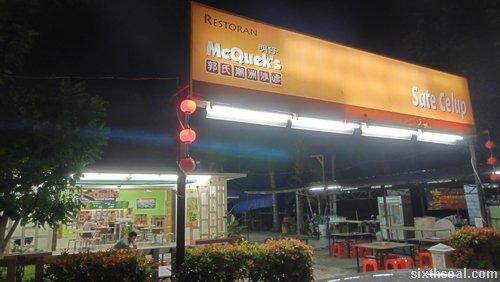 McQueks satay celup melaka