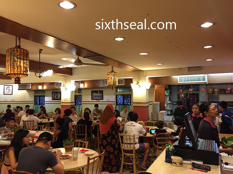 Restaurant Ole Sayang Melaka