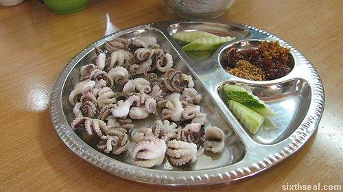 meng octopus