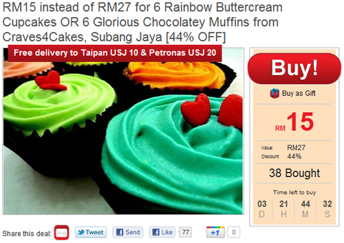rainbow buttercream cupcake