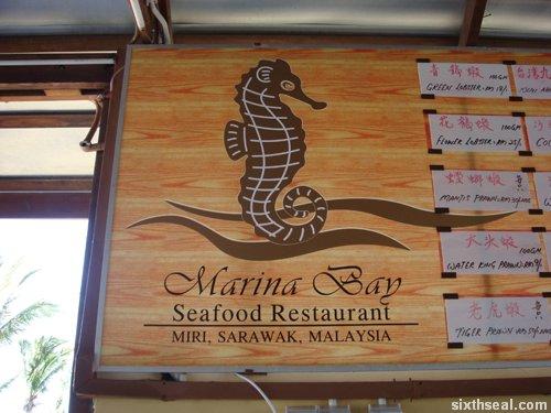 marina bay signage