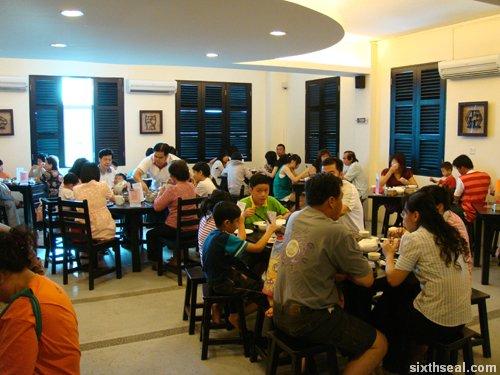 mitsu tea house inside