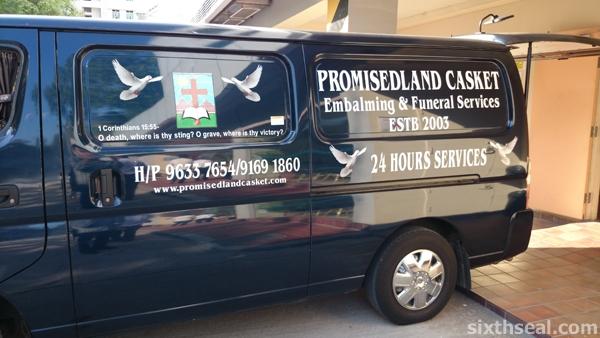 entombing service