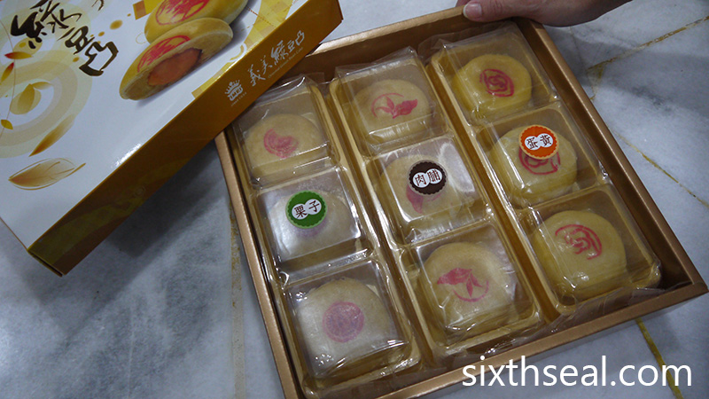 Pork Floss Taiwanese Mooncakes