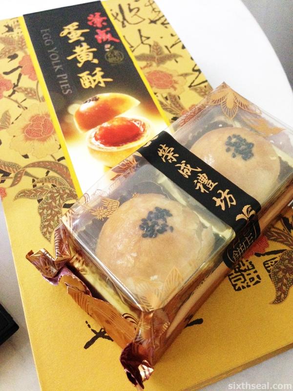 yong sheng shanghai mooncakes