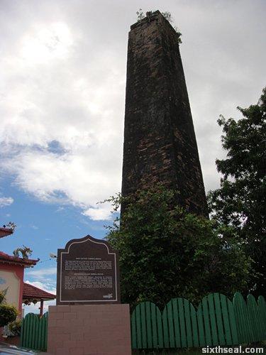 sago chimney