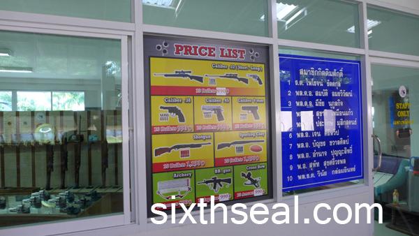phuket shooting