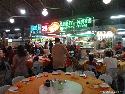 bukit mata seafood center