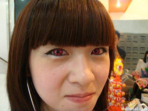 rosanna eyes