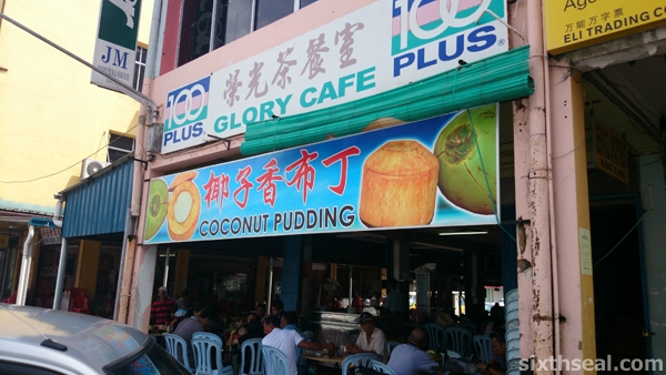glory cafe sarikei