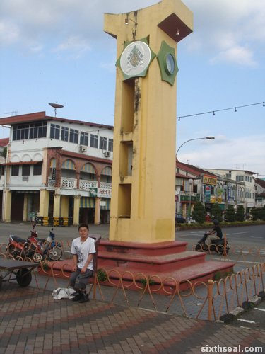 sarikei clock