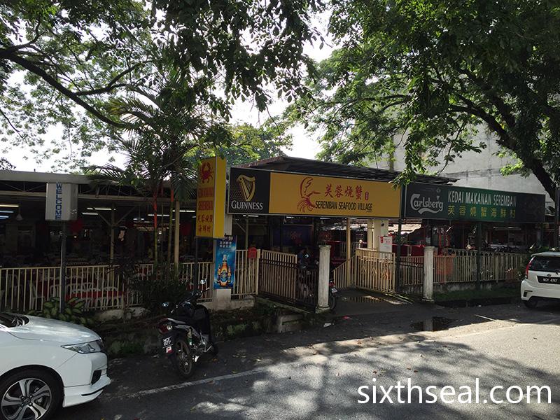 Seremban Seafood Village