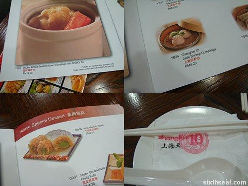 shanghai10 end