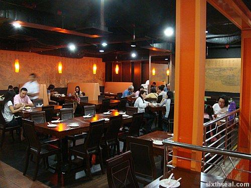 shanghai10 interior