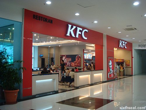 sbu s of kfc Strategic business units (sbus) are individual units within the firm  kfc taco  bell pizza hut mountain dew lipton tea brands frito lay.