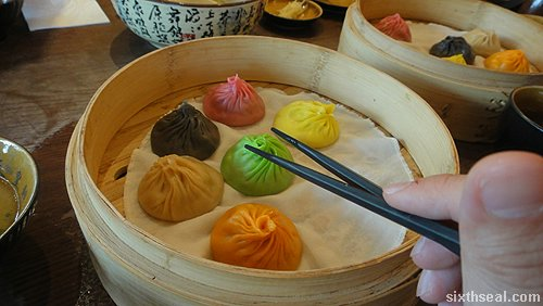 flavored xiao long pao