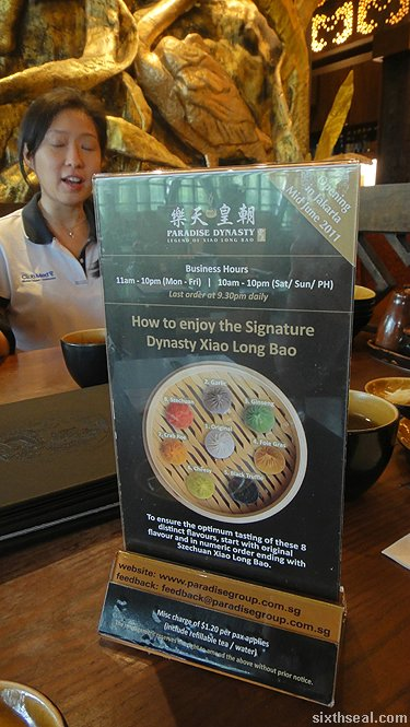 signature dynasty xiao long bao